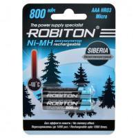 Ni-Mh аккумуляторы Robiton Siberia AAA 800мАч 2шт