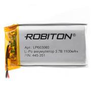 Аккумулятор литий-полимерный Li-Pol Robiton 603060 3,7В 1100мАч