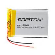 Аккумулятор Li-Po Robiton 754261 2300мАч