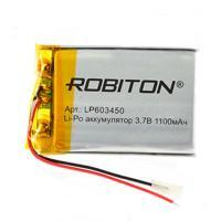 Аккумулятор литий-полимерный Li-Pol Robiton 603450 3,7В 1100мАч