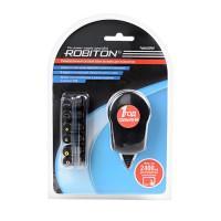 Блок питания для планшетов импульсный универсальный Robiton Tablet2000 2000мА 5-6-7,5-9-10-12-15 В (+/-) 6 штекеров