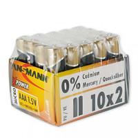 Батарейки алкалиновые 1300 мАч Ansmann 5015671 X-Power AAA LR03 20шт