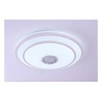 Музыкальный настенно-потолочный светодиодный светильник с колонкой Bluetooth 13394 Camelion LBS-2005 220В 68Вт