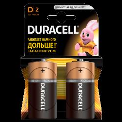 Батарейки алкалиновые Duracell Basic D LR20 MN1300 2шт