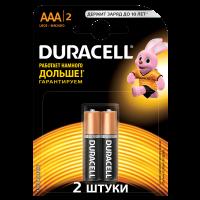 Батарейки алкалиновые Duracell Basic AAA LR03 MN2400 2шт