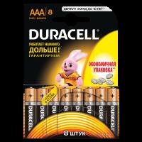 Батарейки Duracell Basic ААА 8шт