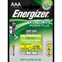 Аккумуляторы Ni-Mh металлогидридные Energizer Power Plus AAA 700мАч 2шт