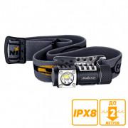Налобный фонарь Fenix HL50 светодиодный Cree XM-L2 (Т6) IPX8