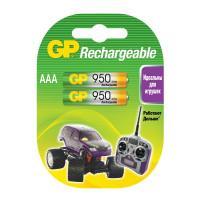 Аккумуляторы металлогидридные Ni-MH GP Rechargeable AAA 950мАч 1,2В 2шт
