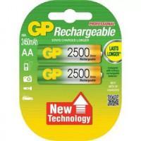 Аккумуляторы металлогидридные Ni-MH GP 250AAHC-BL2 Rechargeable AA 2500мАч 1,2В 2шт