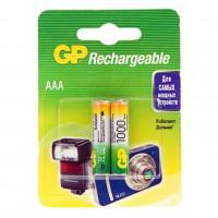 Аккумуляторы металлогидридные Ni-MH GP Rechargeable AAA HR03 1000мАч 1,2В 2шт