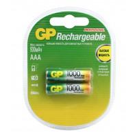 Аккумуляторы металлогидридные Ni-MH GP 75AAAHC-2CR2 Rechargeable AAA 750мАч 1,2В 2шт