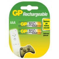 Аккумуляторы металлогидридные Ni-MH GP Rechargeable AAA 850мАч 1,2В 2шт