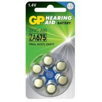 Батарейки GP Hearing Aid ZA675 1,45В для слуховых аппаратов 6шт