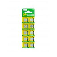 Батарейка алкалиновая GP Alkaline cell 189 AG10 LR1130 1,5В дисковая 10шт