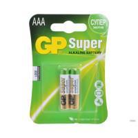 Батарейки алкалиновые GP Super AAA LR03 1,5В 2шт