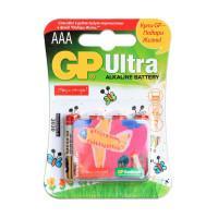 Батарейки алкалиновые GP Ultra Alkaline AAA LR03 подари жизнь 1,5В 4шт
