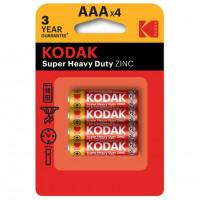 Батарейки солевые Kodak Super Heavy Duty AAA R03 1,5В 48шт