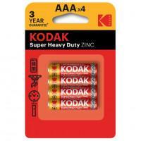 Батарейки солевые Kodak Super Heavy Duty AAA R03 1,5В 48шт