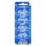Батарейки для часов RENATA 377 SR626SW 1,55 В дисковые 10шт