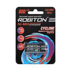 Аккумулятор Ni-MH Robiton Cyclone AAA 800мАч 1,2В 2шт
