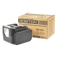 Аккумулятор Li-Ion литий-ионный Robiton MK1430LI для шуруповерта Makita 14,4 В 3000 мАч