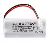 Аккумулятор для радиотелефона T356 Ni-Mh Robiton DECT-T356-2XAAA 2,4 В 800мАч