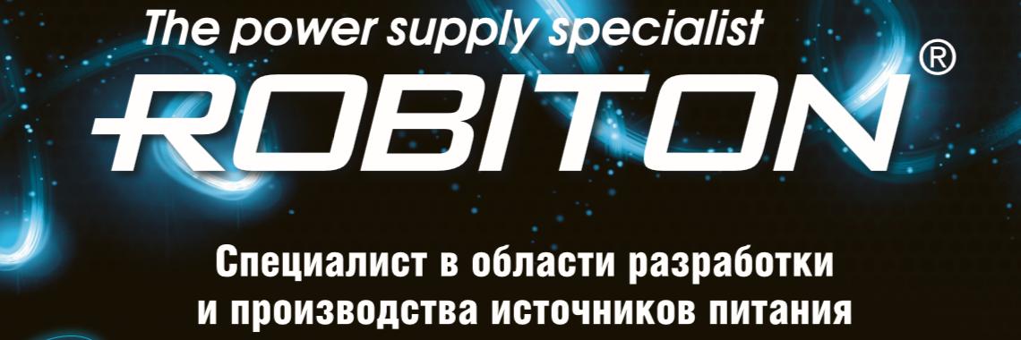 Robiton - качественные аккумуляторы и зарядные устройства
