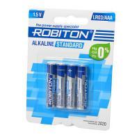 Щелочная батарейка Robiton Alkaline Standard AAA 4шт LR03 BL4