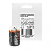 Специальная литиевая батарейка Li-SOCl2 Robiton ER14250 1/2AA 3.6 В 1300мАч 1шт