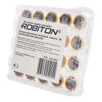 Дисковые литиевые батарейки с выводами под пайку Robiton CR2450-HB5.5/20.5, Li-MnO2, 20шт