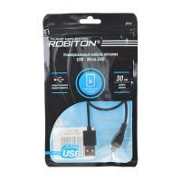 Кабель питания USB-MicroUSB ROBITON P11 короткий 30 см без передачи данных