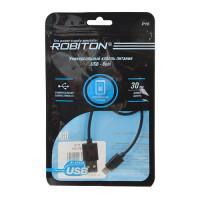 Кабель питания USB-Apple 8 pin Lightning ROBITON P16 короткий 30 см без передачи данных