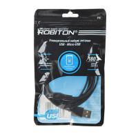 Кабель питания USB-MicroUSB ROBITON P8 длинный 180 см без передачи данных