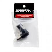 Штекер разъем ROBITON NB-MNT 5.5x2.0х10.5 мм угловой для блока питания ноутбуков и нетбуков HP и Compaq