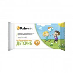 Влажные детские салфетки Paterra 104-088 в упаковке 64 шт