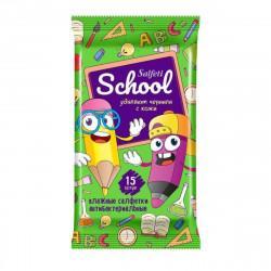 Влажные антибактериальные детские салфетки Salfeti School в упаковке 15 шт