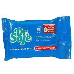 Влажные антисептические салфетки Dr.Safe в упаковке 15 шт