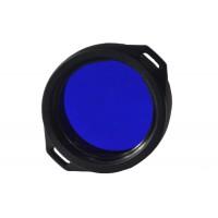 Синий фильтр для фонарей Armytek Partner и Prime