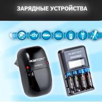 Robiton зарядные устройства