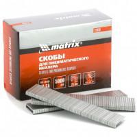 Скобы для пневматического степлера 18GA, 1,25 х 1 мм длина 25 мм ширина 5,7 мм, 5000 шт Matrix 57659