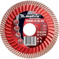 Диск алмазный по бетону Matrix Professional 73195 отрезной Turbo Extra 150*22,2 сухой рез