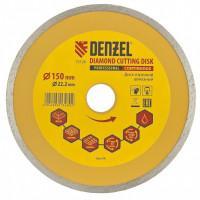 Диск алмазный по бетону DENZEL 73126 отрезной сплошной 150*22,2 мокрый рез