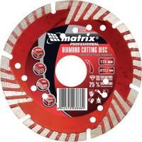 Диск алмазный, отрезной сегментный с защитными сект, 230 х 22,2 мм, сухая резка Matrix Professional 73157