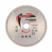 Пильный диск по дереву, 250 х 32 мм, 80 зубьев Matrix Professional 73268