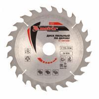 Пильный диск по дереву, 216 х 32 мм, 24 зуба, кольцо 30/32 Matrix Professional 73227