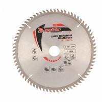 Пильный диск по дереву, 255 х 32 мм, 72 зуба, кольцо 30/32 Matrix Professional 73243