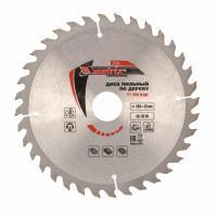 Пильный диск по дереву, 200 х 32 мм, 36 зубьев, кольцо 30/32 Matrix Professional 73262