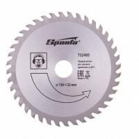 Пильный диск по дереву, 150 х 22 мм, 40 зубьев Sparta 732405