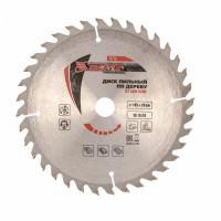 Пильный диск по дереву, 185 х 20 мм, 36 зубьев, кольцо 16/20 Matrix Professional 73278